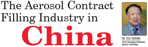 Aerosol contract filling industry